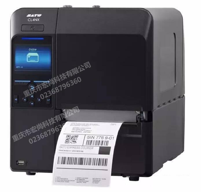 CL4NX工业打印机