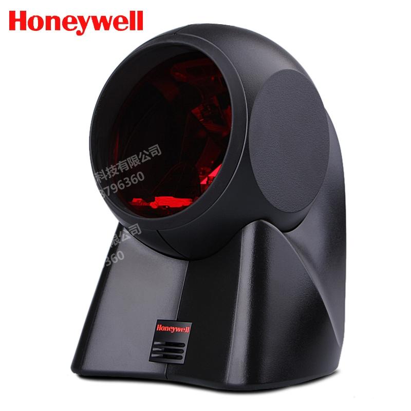 MS7120-2D固定式商业扫描器
