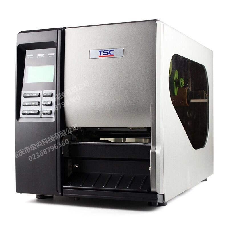 TTP-246MPro打印机