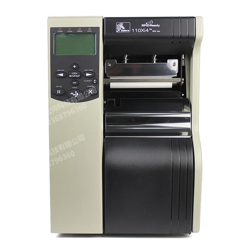 110 xi4重工业打印机